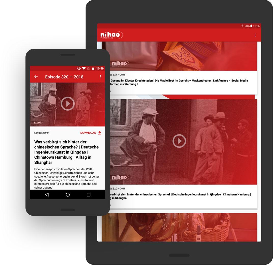 TBO INTERACTIVE nihao deutschland App & Website